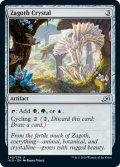 [日本語版]《ゼイゴスの水晶/Zagoth Crystal》(IKO)