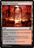 [日本語版]【FOIL/通常】《ラクドスの肉儀場/Rakdos Carnarium》(IMA)