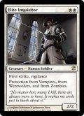 [英語版]《精鋭の審問官/Elite Inquisitor》(ISD)