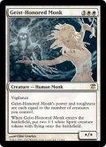 [英語版]《霊誉の僧兵/Geist-Honored Monk》(ISD)