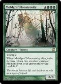 [英語版]《黴墓の大怪物/Moldgraf Monstrosity》(ISD)
