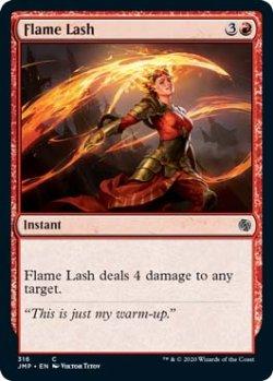 画像1: [英語版]《炎の鞭打ち/Flame Lash》(JMP)