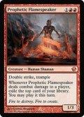 [英語版]《予言の炎語り/Prophetic Flamespeaker》(JOU)
