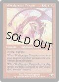 [英語版/EX]《世界喰らいのドラゴン/Worldgorger Dragon》(JUD)