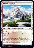 [日本語版]《高山の草地/Alpine Meadow》(KHM)