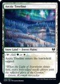 [日本語版]《極北の並木/Arctic Treeline》(KHM)