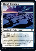 [日本語版]《氷河の氾濫原/Glacial Floodplain》(KHM)