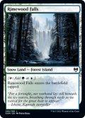 [日本語版]《霧氷林の滝/Rimewood Falls》(KHM)