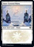[日本語版]《冠雪の平地/Snow-Covered Plains》(KHM)※No.276