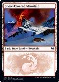 [日本語版]《冠雪の山/Snow-Covered Mountain》(KHM)※No.282