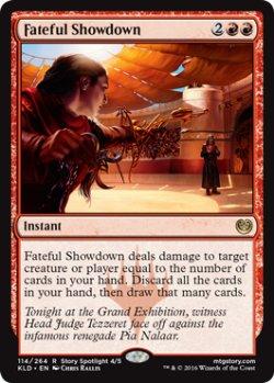 画像1: [英語版]《宿命の決着/Fateful Showdown》(KLD)