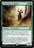 [英語版]《刃の耕作者/Cultivator of Blades》(KLD)