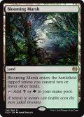 [英語版/EX]《花盛りの湿地/Blooming Marsh》(KLD)
