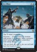 [英語版]《凍氷破/Icy Blast》(KTK)