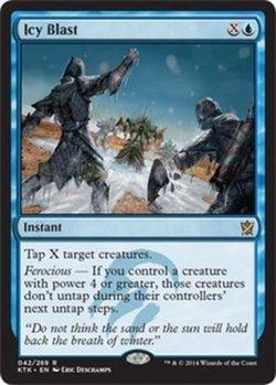 画像1: [英語版]《凍氷破/Icy Blast》(KTK)
