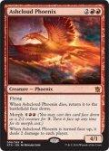 [英語版]《灰雲のフェニックス/Ashcloud Phoenix》(KTK)