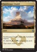 [日本語版]《砂草原の城塞/Sandsteppe Citadel》(KTK)