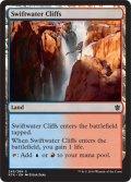 [日本語版]《急流の崖/Swiftwater Cliffs》(KTK)
