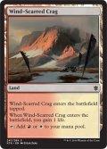[英語版]《風に削られた岩山/Wind-Scarred Crag》(KTK)