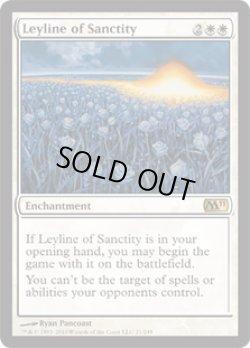 画像1: [英語版/EX]《神聖の力線/Leyline of Sanctity》(M11)
