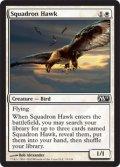 [英語版/NM-]《戦隊の鷹/Squadron Hawk》(M11)
