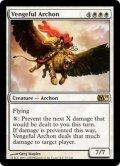 [英語版]《復讐に燃えたアルコン/Vengeful Archon》(M11)