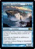 [英語版]《嵐潮のリバイアサン/Stormtide Leviathan》(M11)