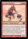 [英語版]《サイクロプスの剣闘士/Cyclops Gladiator》(M11)