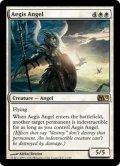 [英語版]《神盾の天使/Aegis Angel》(M12)