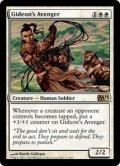 [英語版]《ギデオンの報復者/Gideon's Avenger》(M12)