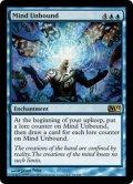 [英語版]《解放された精神/Mind Unbound》(M12)
