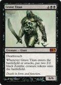 [日本語版/NM-]《墓所のタイタン/Grave Titan》(M12)