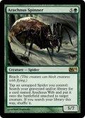 [英語版]《アラクナスの紡ぎ手/Arachnus Spinner》(M12)