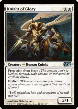 画像1: [日本語版]《栄光の騎士/Knight of Glory》(M13)