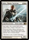 [英語版]《熟練の戦術家、オドリック/Odric, Master Tactician》(M13)
