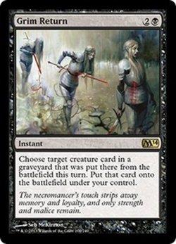 画像1: [英語版]《不気味な帰還/Grim Return》(M14)