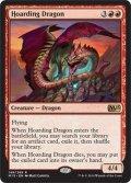[英語版]《溜め込むドラゴン/Hoarding Dragon》(M15)