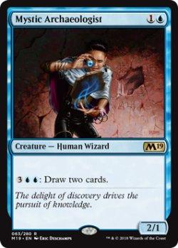 画像1: [英語版]《神秘の考古学者/Mystic Archaeologist》(M19)
