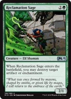 画像1: [日本語版]《再利用の賢者/Reclamation Sage》(M19)