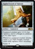 [英語版]《ヴァレロンの有印剣/Sigiled Sword of Valeron》(M19)