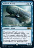 [日本語版]《追われる鯨/Pursued Whale》(M21)