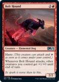 [日本語版]《雷光の猟犬/Bolt Hound》(M21)