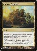 [英語版]《古代の聖塔/Ancient Ziggurat》(MB1)