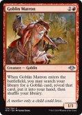 [日本語版]《ゴブリンの女看守/Goblin Matron》(MH1)