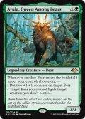 [日本語版]《熊の女王、アイユーラ/Ayula, Queen Among Bears》(MH1)