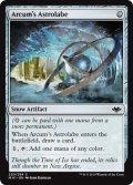 [日本語版]【FOIL/通常】《アーカムの天測儀/Arcum's Astrolabe》(MH1)