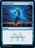 [日本語版]《対抗呪文/Counterspell》(MH2)