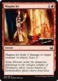 [日本語版]【FOIL/通常】《マグマの噴流/Magma Jet》(MM3)