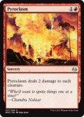 [日本語版]《紅蓮地獄/Pyroclasm》(MM3)