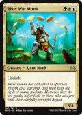 [日本語版]【FOIL/通常】《ロウクスの戦修道士/Rhox War Monk》(MM3)